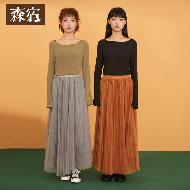 99】森宿春装2018新款文艺网纱蓬蓬半身裙女