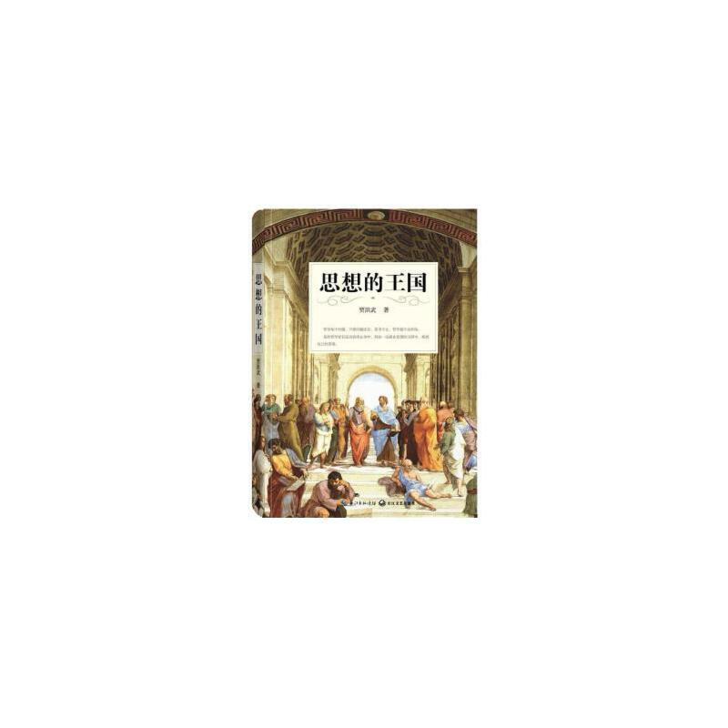 【旧书二手书8成新】六级阅读 100篇 华研外语 《六级阅读》编写组潘晓燕 汕头大学出版社 978 旧书,6-9成新,无光盘,笔记或多或少,不影响使用。辉煌正版二手书。