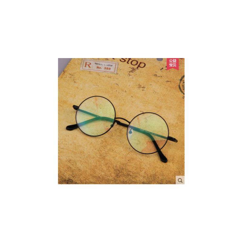清新文艺时尚复古正圆形平光变色眼镜架近视眼镜男防辐射眼镜框女防蓝光护目镜 品质保证,支持货到付款 ,售后无忧