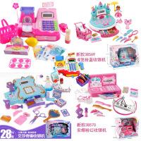五星贝乐星冰雪收银机玩具女孩过家家 儿童仿真奇缘超市模拟购物