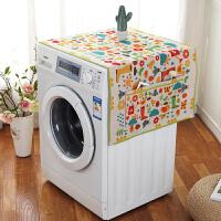 棉麻滚筒洗衣机盖布单开门冰箱盖布布艺防尘罩床头柜盖巾防尘布