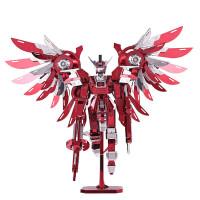 金属拼图模型飓风圣翼3D立体拼装益智玩具送朋友创意礼品 红色