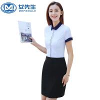 【年货节 直降到底】2020新款时尚职业装OL气质女装短袖衬衫女士工作服正装前台销售