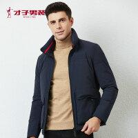 才子男装2019冬季新款羽绒服男士时尚休闲高领防风加厚保暖外套男