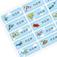 姓名贴纸幼儿园宝宝儿童入托园备文具水杯标签防水耐刮卡通名字贴礼物SN2519