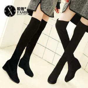 【满200减100】毅雅 绒面长靴 坡跟过膝女长靴 弹力靴 绒面三穿靴YY-F7541073