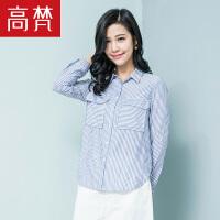 高梵显瘦百搭学生甜美韩版条纹衬衣