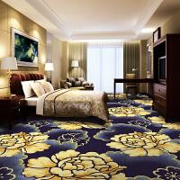 地毯卧室满铺 宾馆酒店地毯 大厅客房走廊KTV影院工程印花地毯
