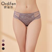 【2件3折到手价约:44】欧迪芬女士内裤蕾丝性感中腰内裤提臀三角裤 XP8263
