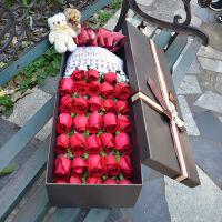 喜迎中秋国庆19朵玫瑰花礼盒鲜花速递上海杭州南京西安重庆苏州同城送花红玫瑰 P款 33朵红玫瑰礼盒