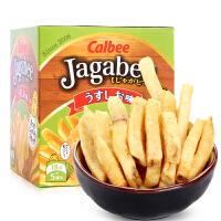 日本进口零食品 卡乐比Calbee淡盐味薯条三兄弟90g 咸味膨化薯条