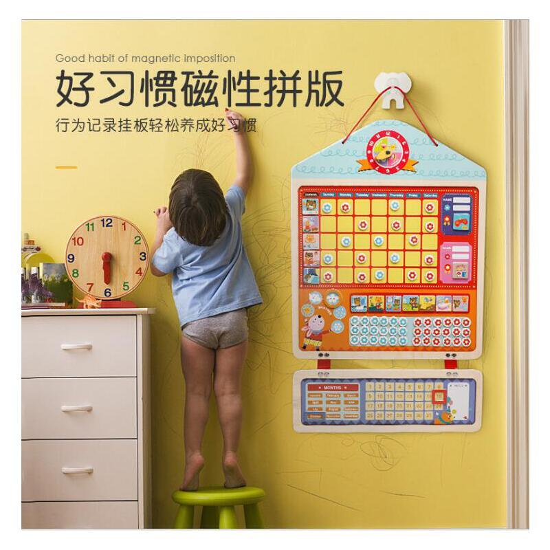 儿童早教益智磁性行为记录板玩具 好宝宝习惯养成记 成长自律表