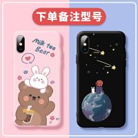 苹果8plus手机壳iphone11硅胶x/xs透明12pro max女xr男7p/se2软6s