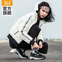 361冬季加厚保暖运动长裤男361度宽松梭织休闲裤子健身训练跑步裤