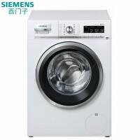 西门子(SIEMENS) WMH6W6600W 德国原装进口9公斤变频家居互联 智能添加 滚筒洗衣机