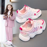 童鞋女童鞋子春季学生中大童休闲老爹鞋儿童软底运动鞋