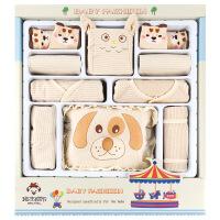 班杰威尔 春夏婴儿礼盒0-3个月新生儿礼盒套装纯棉满月宝宝衣服套装用品 四季逗逗狗