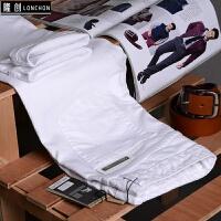 男士秋冬季白色牛仔裤男款青年修身中腰直筒宽松纯白色休闲长裤子 白色 纯白色