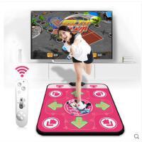 双色发光健身瑜伽按摩减肥机跳舞毯子单人电视电脑接口跳舞机加厚体感游戏机