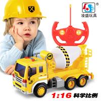 儿童玩具汽车遥控工程车挖掘机挖土车搅拌水泥车翻斗运输车充电动