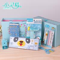 小灵精儿童文具套装礼盒小学生文具礼品套装幼儿园学校礼物