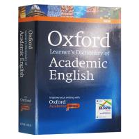 牛津学术英语词典 英文原版 Oxford Academic English 牛津英英词典字典 全英文版 进口英语学习工具