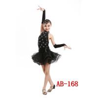 拉丁舞裙女童夏季练功服少儿女孩表演服装儿童舞蹈比赛演出服