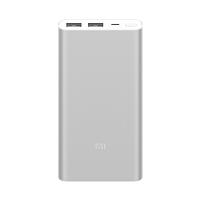 小米移动电源2新品10000mAh充电宝双USB输出薄款金属便携