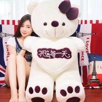 大号抱枕公仔女友礼物熊猫女熊毛绒玩具熊大熊抱抱熊布娃娃