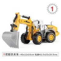 男孩大号惯性工程车玩具汽车模型挖掘机铲车推土机儿童仿真玩具