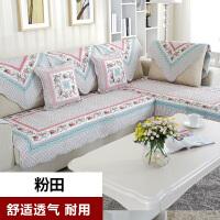 欧式夏季沙发垫布艺坐垫田园棉四季简约现代防滑沙发巾沙发套