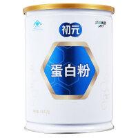 江中初元 初元蛋白粉 400g 增强免疫力 大豆分离蛋白+胶原蛋白+大豆磷脂