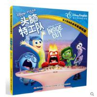 迪士尼英语绘本书籍全8册 迪士尼电影故事英语畅读冰雪奇缘疯狂动物城 3-6-9岁儿童绘本卡通动漫故事书 小学生一二年级