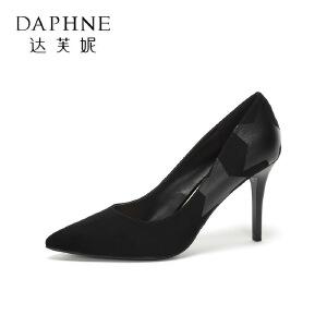 Daphne/达芙妮 圆漾春秋绒面尖头细跟五角星女单鞋
