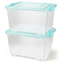 大号透明收纳箱玩具整理箱塑料衣柜收纳盒家用衣物加厚后备储物箱 大号2个装【53*41*32cm】