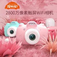 儿童数码照相机玩具2800万像素宝宝可拍照摄影学生日圣诞相机礼物