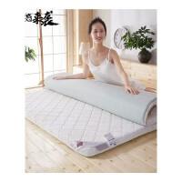 记忆棉床垫 太空慢回弹立体床垫 1.2m1.5m1.8米