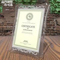 A4荣誉证书相框亚克力奖状授权书相架8寸相框架10寸相框摆台创意 镜面银 摆挂两用 A4 (内框21*29.7))