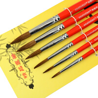 狼毫水彩笔 水彩颜料画笔6支套装 水粉笔 圆头尖头勾线画笔