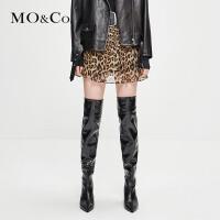 MOCO冬季新品豹纹桑蚕丝半身裙MA184SKT105 摩安珂
