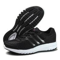 adidas阿迪达斯女鞋跑步鞋2018年新款运动鞋BB0888
