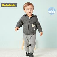 巴拉巴拉儿童秋装男童外套新款婴儿外套休闲上衣宝宝女童衣服