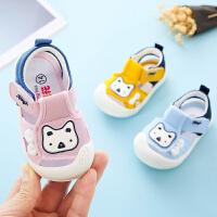 婴儿凉鞋女夏季0-1-2岁软底防滑学步防撞包头男宝宝机能凉鞋