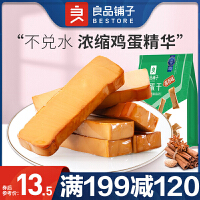 【良品铺子-鸡蛋干238g】辣味豆干小吃零食休闲食品小包装满减