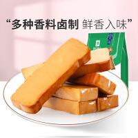 【良品�子-�u蛋干238g】辣味豆干小吃零食休�e食品小包�b�M�p
