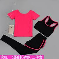 瑜伽服套装女2018新款莫代尔健身房专业运动跑步三件套初学者性感