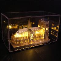 拼酷立体拼图金属建筑模型DIY埃菲尔铁塔摩天轮益智圣母院装玩具