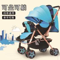 【支持礼品卡】轻便婴儿推车可坐躺可折叠换向一键收车g2x