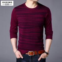 秋冬季羊毛衫男薄款圆领男毛衣加绒针织衫长袖青年男士打底衫修身