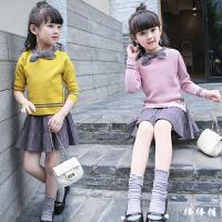 童装女童套装2017秋装新款韩版洋气毛衣针织衫半身短裙儿童两件套